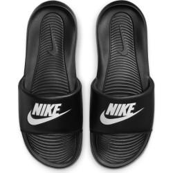 Nike Victori One CN9675-002