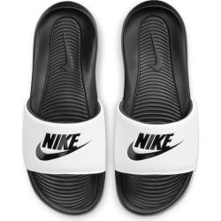 Nike Victori One CN9675-005