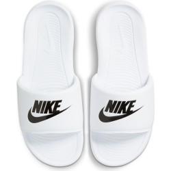 Nike Victori One CN9675-100