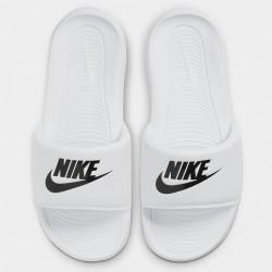 Nike Victori One CN9677-100