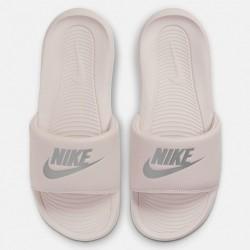 Nike Victori One CN9677-600