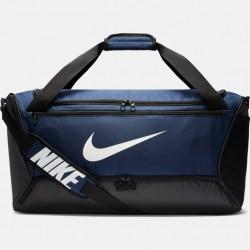 Nike Brasilia Medium Duffel BA5955-410