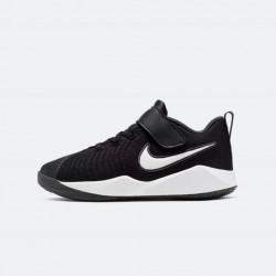 Nike Team Hustle Quick 2 AT5299-002