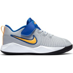 Nike Team Hustle Quick 2 AT5299-011