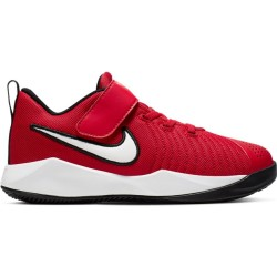 Nike Team Hustle Quick 2 AT5299-600